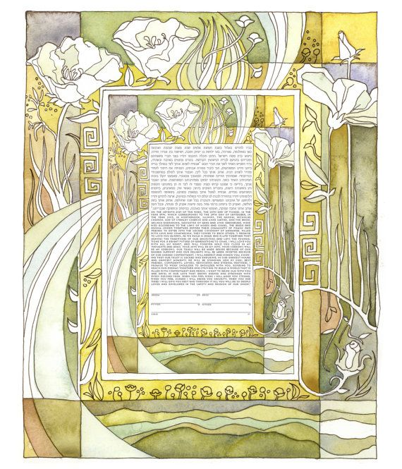 Ketubah  Deco Golden Nile Flowers by ThePaintedKetubah on Etsy