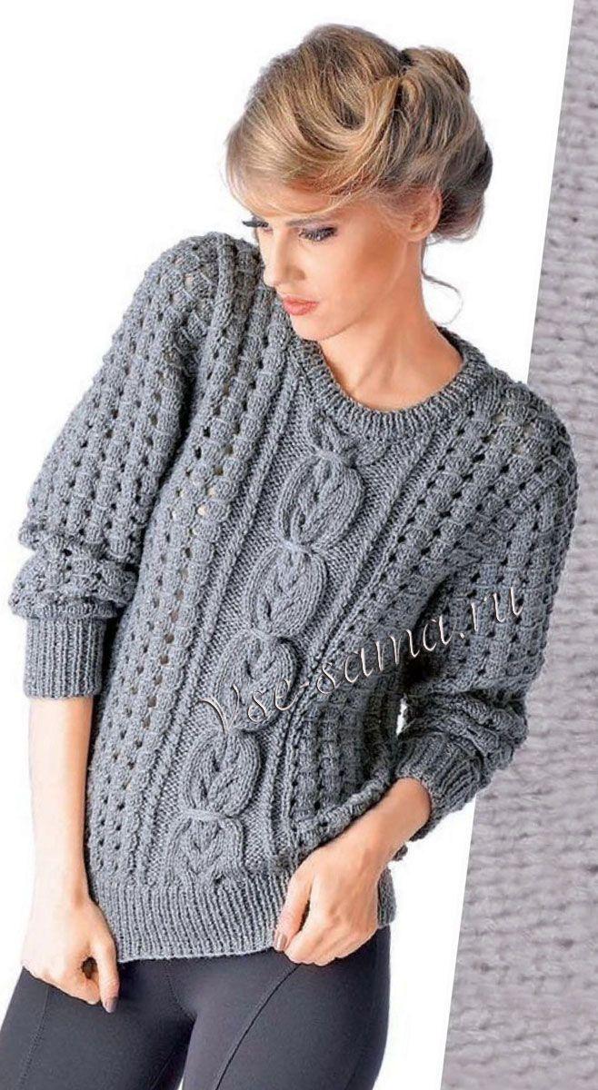 Серый женский пуловер с косами, фото