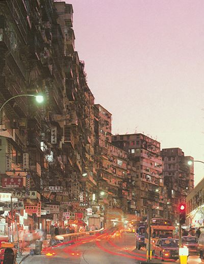 Kowloon Walled City: in 1993 the whole staggering structure is demolished. Today, it's a park
