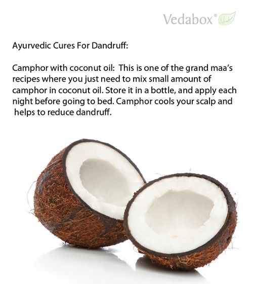Ayurvedic Cures For Dandruff:Camphor with coconut oil: This is one of the grand maa's recipes where you just need to mix small amount of cam...