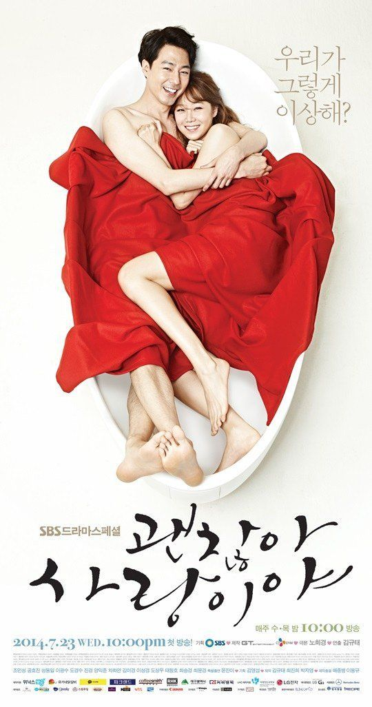 """""""It's Alright, It's Love"""" poster, Jo In-seong and Kong Hyo-jin in a tub @ HanCinema :: The Korean Movie and Drama Database"""