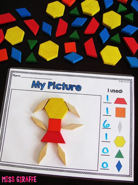 Composing Shapes in 1st Grade - pattern block pictures and so many fun ideas