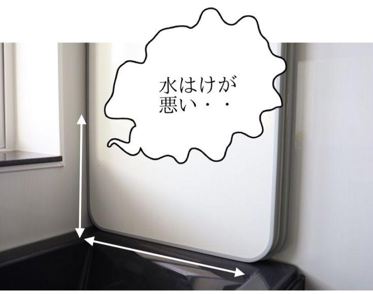 Yukiko 怒涛の18連発 収納は浮かせる時代 ついに風呂のフタも 2021 収納 アイデア 収納 持たない暮らし
