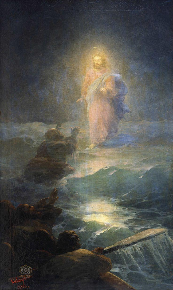 хождение по воде иисусом картинки видно, что организации