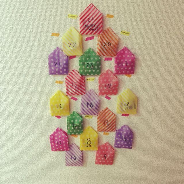 hachiさんの、マステ,ダイソー折り紙,2歳の子供用,中身はハキラ,ハンドメイド,クリスマス,アドベントカレンダー,壁/天井,のお部屋写真