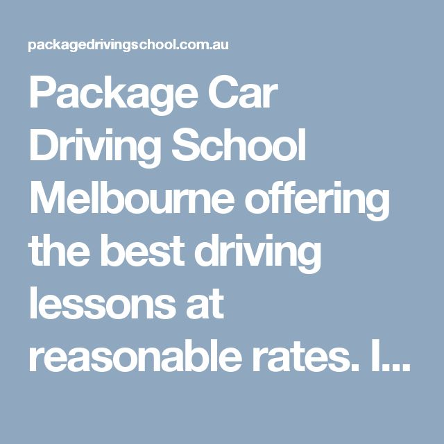 Package Car Driving School Melbourne offering the best driving lessons at reasonable rates. It is the most popular local driving school in Pakenham, narre-warren, Dandenong, Cranbourne and Epping. Call Us: 0412503192 #DrivinglessonsNarrewarren #DrivingSchoolnarrewarren #DrivinglessonsPakenham