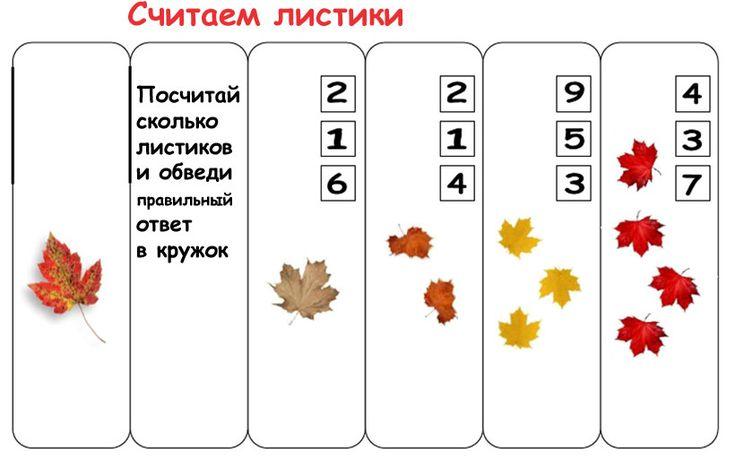 lecke a témát az ősz