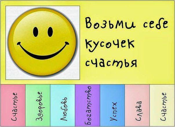 Нужна помощь 5-летнему ребенку! СБОР Открыт!: Возьми себе кусочек счастья
