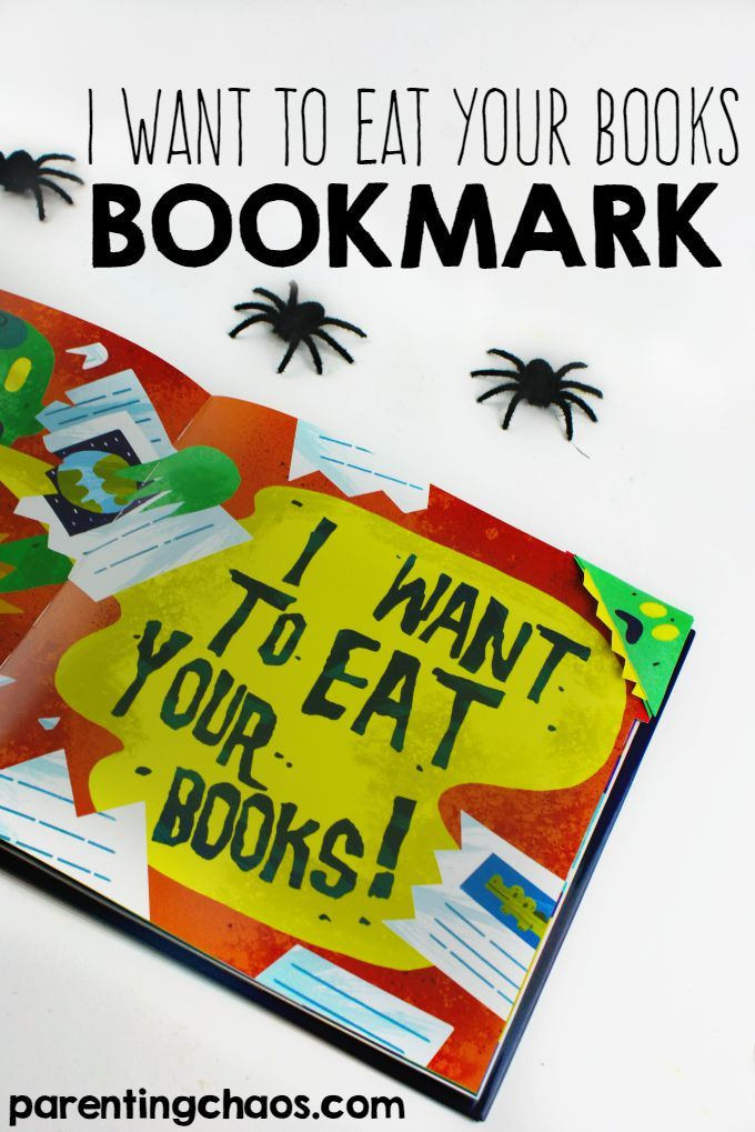 How cute is this I Want to Eat Your Books Bookmark?!