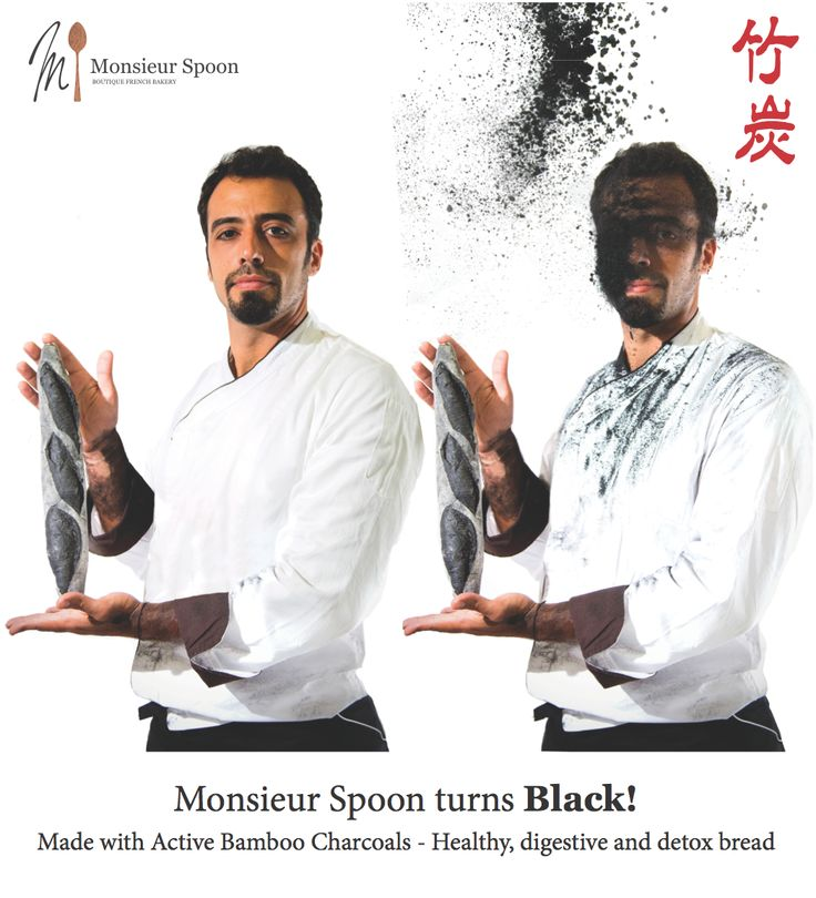 TAKESUMI Baguette only at Monsieur Spoon