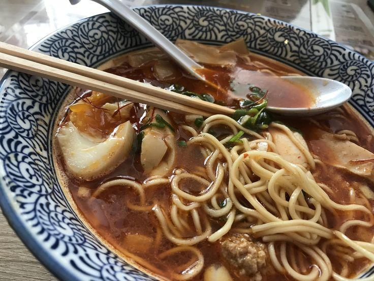 [I ate] Nouko Spicy Chicken Ramen from Takeichi ramen in Amsterdam