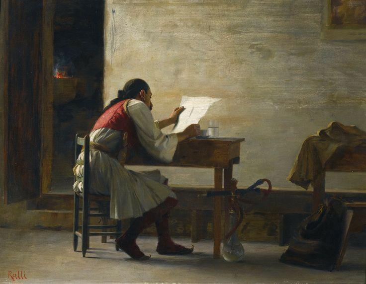 Ράλλης Θεόδωρος-A GOOD READ