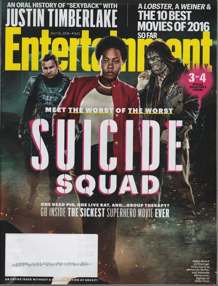Entertainment Weekly Magazine July 15,2016 - Special Collector's Cover 3 of 4  New Listing!!
