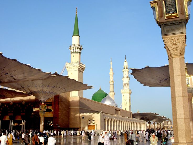 The holy Prophet ( pbuh ) Mosque