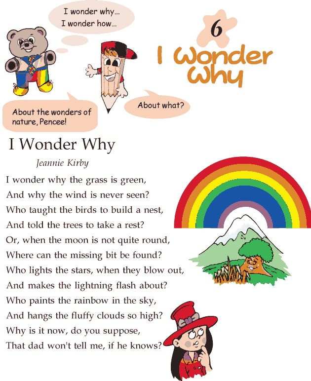 Worksheets Rhymes For Grade 1 82 best images about poetry on pinterest neil armstrong grade 2 reading lesson 6 i wonder why