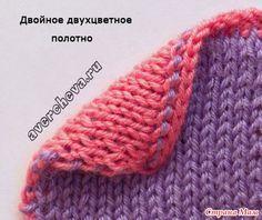 Двойное двухцветное полотно - Вязание - Страна Мам
