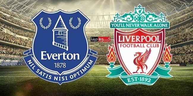 مباراة ليفربول القادمة ضد إيفرتون فى الدورى الانجليزى اليوم الاحد 21 يونيو 2020 والقنوات الناقلة يستض Liverpool Football Liverpool Football Club Football Club