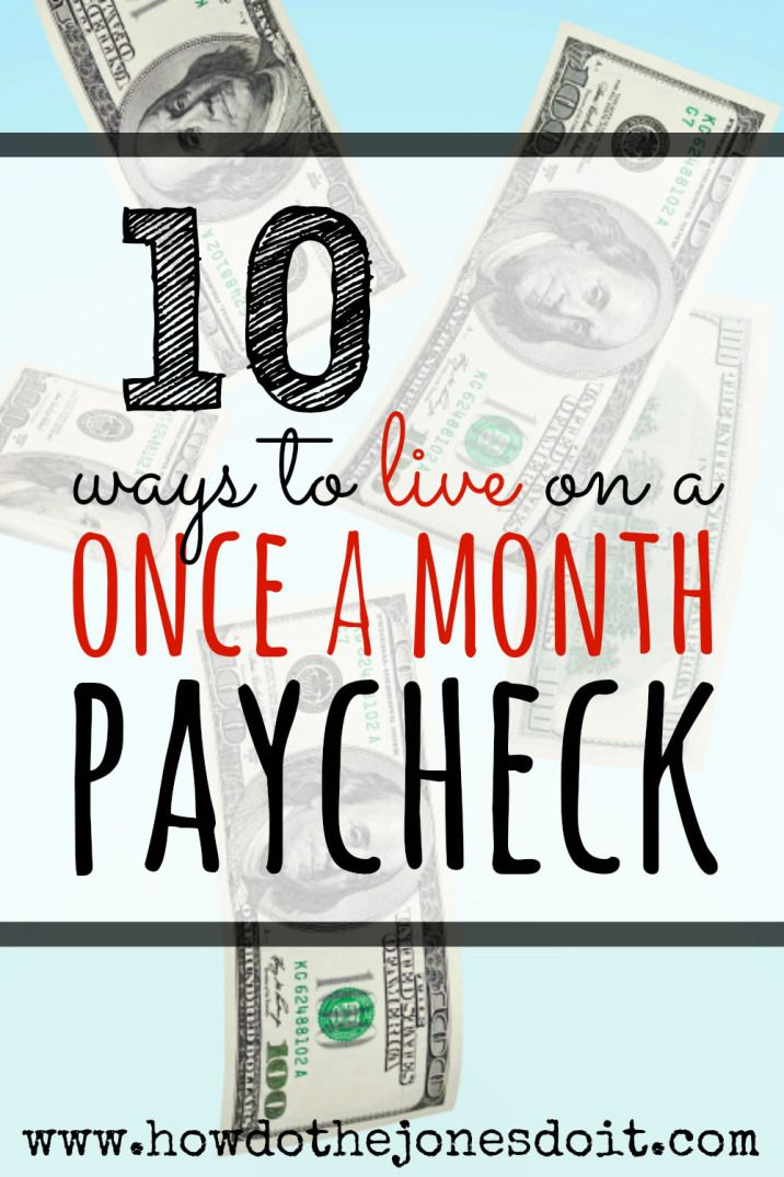 It was a shock to our budget when Blake started working in public education and payday only came once a month. The paycheck was automatically deposited into our account on the first. We had to have our ducks in a row to make it through the entire month!