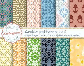 Azulejos marroquíes  árabe patrones  Descargar por babushkadesign