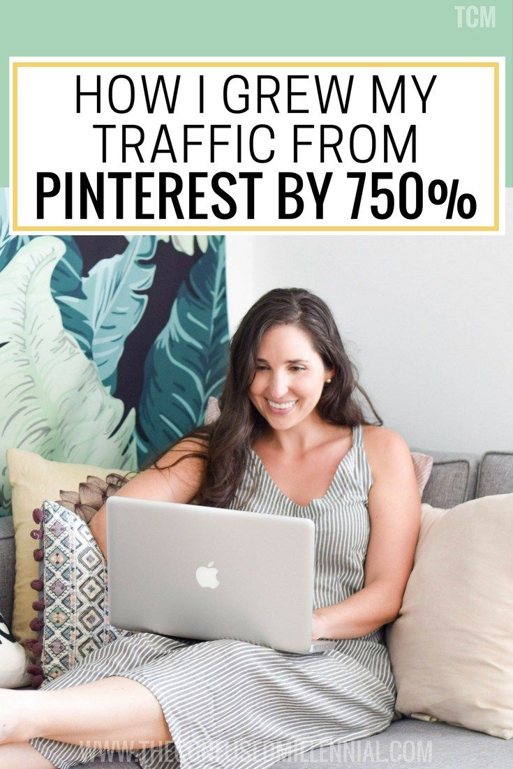 how to grow your pinterest traffic, how to grow your blog, pinterest marketing, #pinterestmarketing, #pinteresttips, #growblog, #growblogtraffic, #growyourblog