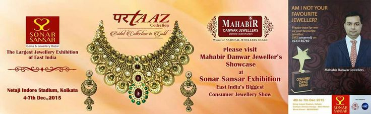 Like our new facebook page for Mahabir Danwar Jewellers Pitampura delhi showroom to get regular updates of events and offers in delhi showroom, with this ⬇ link from ur mobile thanks.   https://m.facebook.com/Mahabir-Danwar-Jewellers-Pitampura-Delhi-1521580994828650