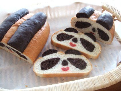 Panda bread with a smile!