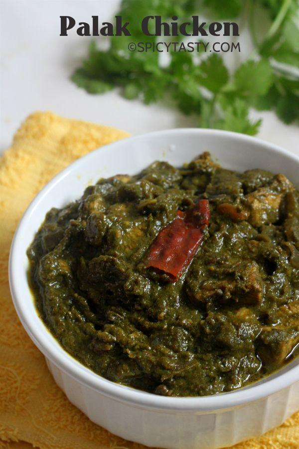 PALAK CHICKEN very tasty  1chicken breast piece 1 bag spinach  1 bunch cilantro Half tomato Half onion  Green mirchi can take 3-4 for more spice