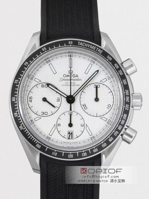 オメガ スピードマスター コピー326.32.40.50.02.001 レーシング ラバー シルバー 販売価格:20000 円 ポイント付与:1200 P http://www.dokei-copy.com/watch/omega/speed/b7a21d5312fdddfe.html