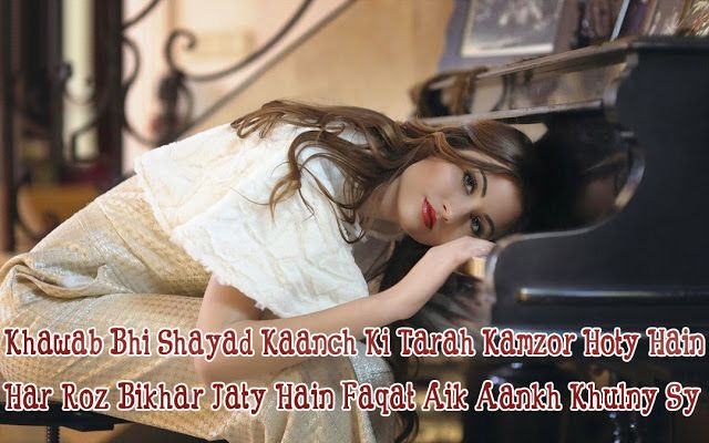 Pin on Sad Shayari in Hindi For Boyfriend