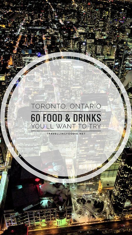 60 Food and Drinks You'll Want To Try in Toronto. Check out the list including Adamson Barbecue, Bar Reyna, Bar Raval, Zen Japanese Restaurant, Canis, Otto's Bierhalle, Congee Queen, Kiin and Richmond Station.