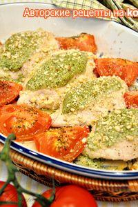 Куриные грудки, фаршированные соусом песто +соус песто(рецепт выходного дня)