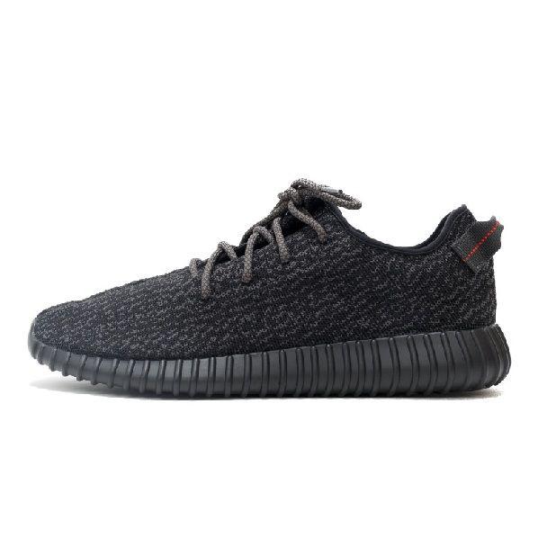 BB5350 - Adidas x Kanye West: Yeezy Boost 350 - \