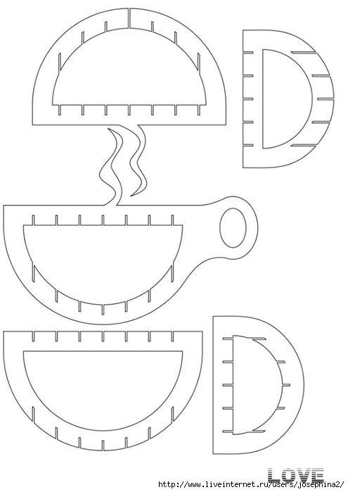 Открытка киригами кружка шаблон