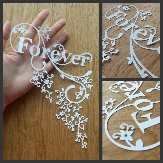 DIY Papercut Forever Design - with PERMISSION TO SELL FINISHED CUTS Whether…