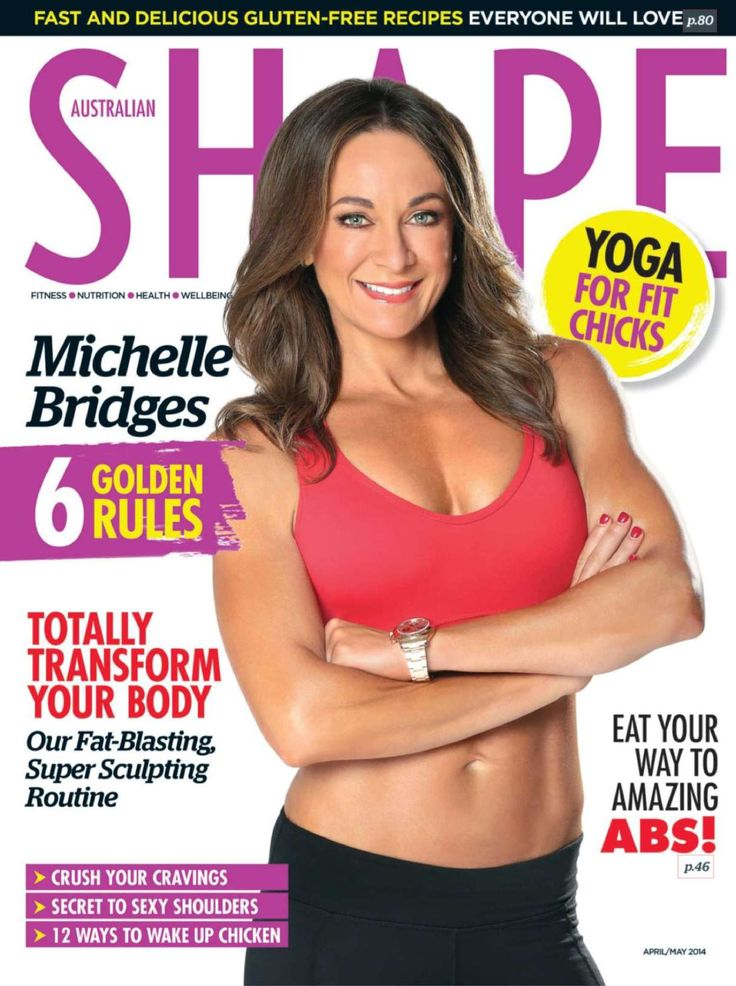 Michelle Bridges – Shape Australia Magazine (April/May 2014)