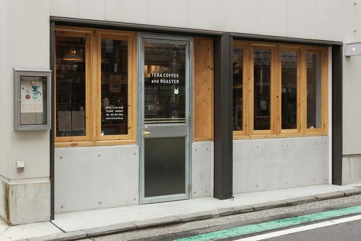 神奈川県「テラコーヒー」東横線沿線、横浜の白楽駅と大倉山駅に2店舗あるコーヒー屋で、スペシャルティーコーヒー豆を自家焙煎しているロースターです。