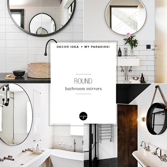 bathroom mirror trends 1000 ideas about bathroom mirror on 11100