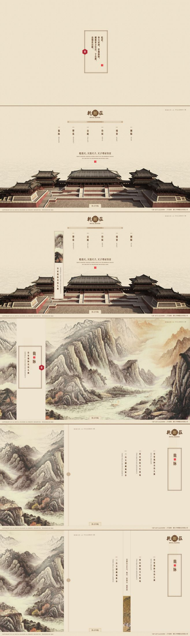 best 装饰画 images on pinterest