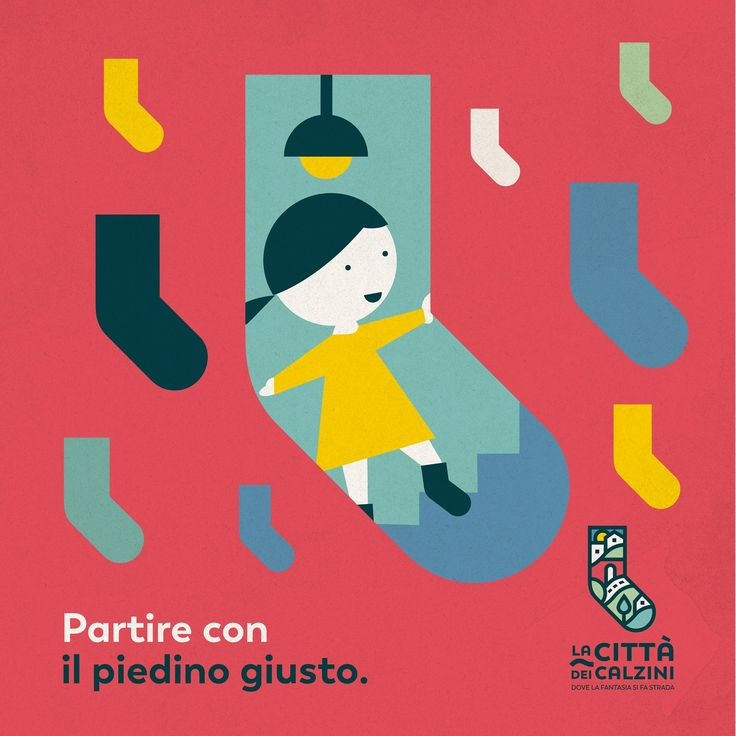 Illustrazione per la Città dei Calzini. #illustration #babyparking #adv
