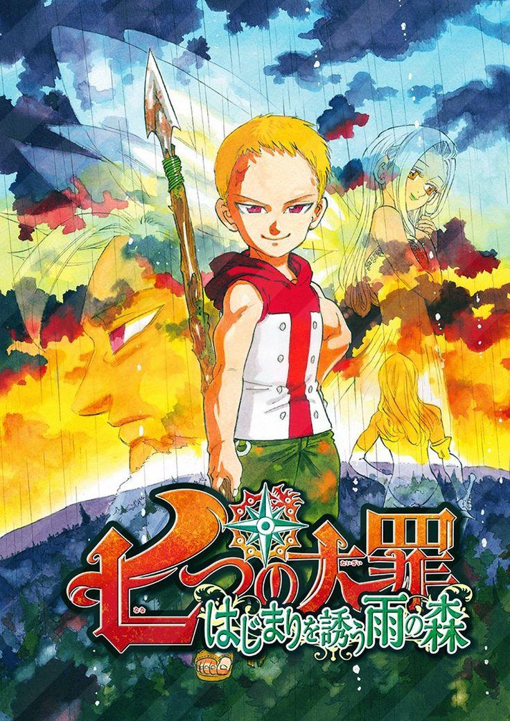 Lancelot em 2020 | Nanatsu, Anime, Elaine nanatsu no taizai