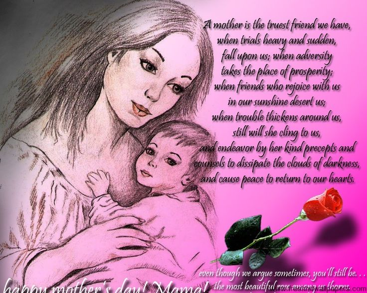 mothers day quotes 2014 fresh | Desktop Backgrounds for Free HD Wallpaper | wall--art.com