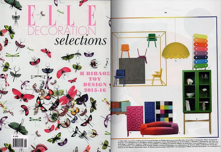 #Erik wardrobe, #AMoveableFeast collection, design by Elena Cutolo for #altreforme, published on ELLE DECORATION #Greece, september 2015, #interior #home #decor #homedecor #furniture #aluminium #woweffect #madeinItaly