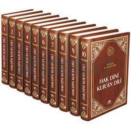 Elmalılı Hamdi Yazır - Hak Dini Kur'an Dili