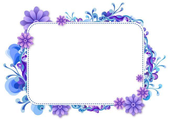 Fantasy Purple Flower Border White Card Background Material Flower Frame Flower Picture Frames Flower Border