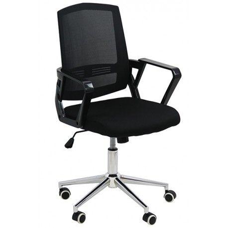 Mai multe detalii si comenzi pe http://importatorscaune.ro/scaune-birou/scaune-de-birou-off-624m.html Scaune de birou OFF 624M - este unul modern, cu finisaje futuriste, conceput pentru a fi utilizat intens la birou sau acasa. Acest model este caracterizat de forma sa moderna, cu forme ergonomice, utilizatorul simtindu-se confortabil, fara dureri de spate sau stres.  Scaune de birou OFF 624M poate fi ajustabil pe inaltime, este rotativ si dispune de un mecanism de balans ce poate fi blocat.