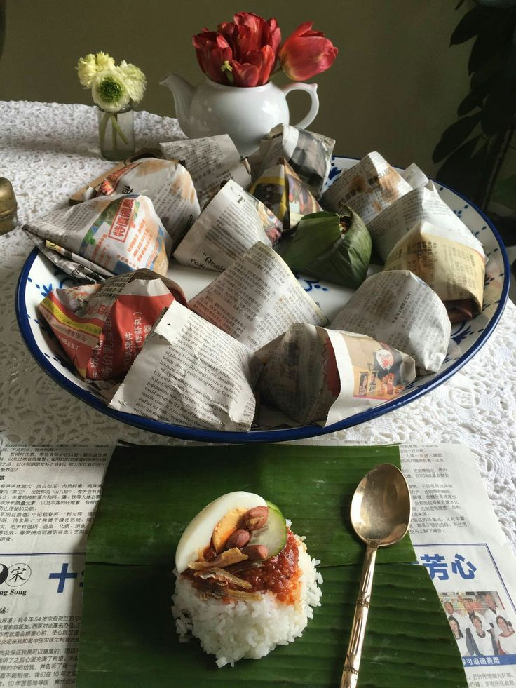 Nasi lemak bungkus is one of the most delicious and famous street food from Malaysia.