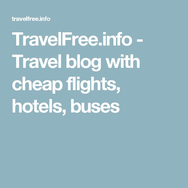 TravelFree.info - Travel blog with cheap flights, hotels, buses