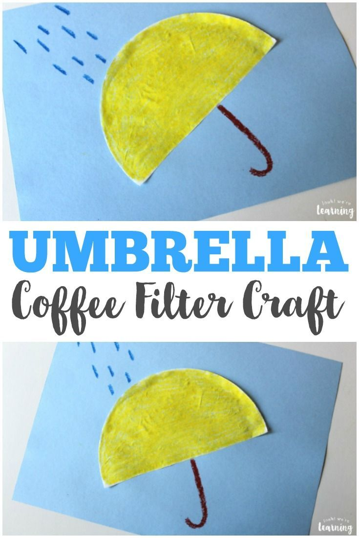 This simple coffee filter umbrella craft is a perfect springtime craft for kids! #kidscrafts #craftsforkids