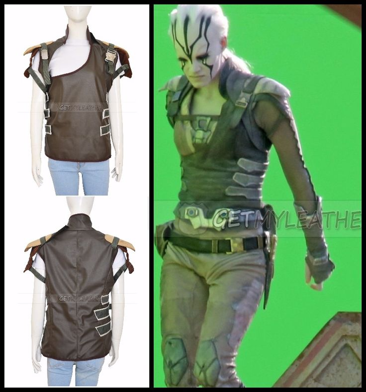 Star Trek Beyond Jaylah Costume Vest Is Showcased At Getmyleather Online Store With Free Shipping Offers.