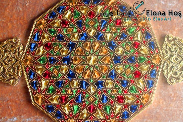 Applied on String Art by Elona HOŞ Calligraphy by Taieb Elmourabite